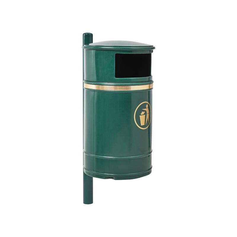 Morvan bins 40 litres